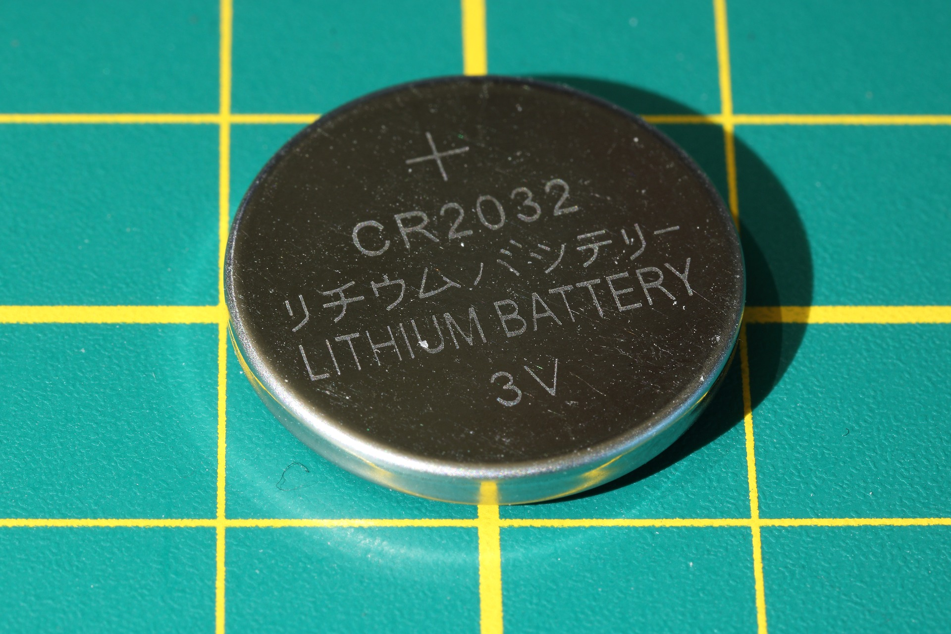 small lithium batteries